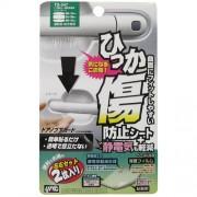 日本 YAC 汽車用透明除靜電通用防花貼 (一對裝)