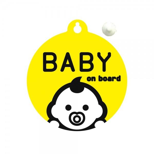 日本 YAC 汽車用 BABY IN CAR BABY ON BOARD  車上有嬰兒 警示 吸塑吸盤