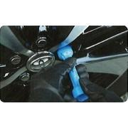 日本 AMON 汽車用胎鈴更換鏍絲工具三合一