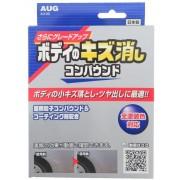 日本製 AUG 汽車用車身用遮花膏修復劑