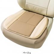 日本 BONFORM 汽車用透氣皮質網質半包坐墊座墊淺色杏色米色