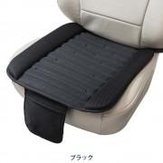日本 BONFORM 汽車用家用USB風扇吹風坐椅坐墊清涼清爽