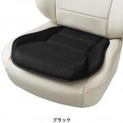 日本 BONFORM 汽車用透氣網質舒適座墊椅墊坐墊