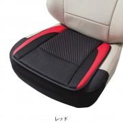日本 BONFORM 汽車用 透氣座椅墊坐墊半包坐椅墊座墊 ( 紅黑色 / 黑色 ) 2色可選