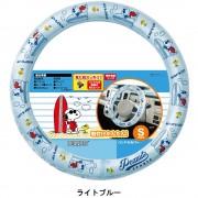 日本 BONFORM 汽車用 SNOOPY 史露比 滑浪款 軚盤套 軚環套