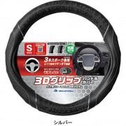 日本 BONFORM 汽車用 3D 立體 皮質 銀邊 軚盤套 軚環套 抗菌 除臭