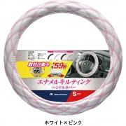 日本 BONFORM 汽車用白色粉紅線扭紋軚環套