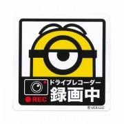 日本 BONFORM MINION 小黃人 汽車用 車CAM 行車記錄儀 REC 錄影中車貼紙