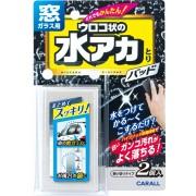 日本製 CARALL 汽車用玻璃水漬去除海棉 ( 2件裝 )