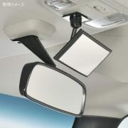 日本 CARMATE 汽車用車內專用盲點鏡倒後鏡小童鏡