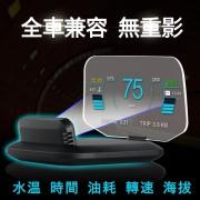 HUD C1 OBD2 GPS 汽車用抬頭顯示器車速轉數水溫電壓