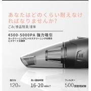 日本 汽車用家用無線充電式LED照明乾濕2用強力吸塵機120W