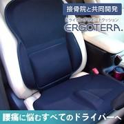 日本 ERGOTERA 汽車用座墊椅套矯座姿正 --- 韓國製