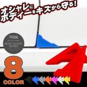 日本 LYZER 汽車用激型3角門邊防撞
