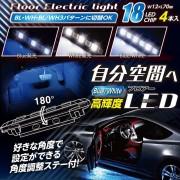 日本 12V 汽車用LED裝飾燈椅底燈門底燈藍光白光照明燈氣氛燈
