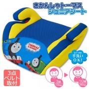 日本 THOMAS & FRIENDS CAR SEAT 火車頭卡通兒童小童汽車安全座椅