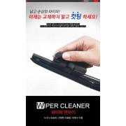 韓國製造 汽車用水潑雨刷專用修復刷修復器
