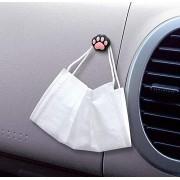 日本 MEIHO 汽車用口罩專用掛鉤掛勾寵物貓貓仔手仔腳仔