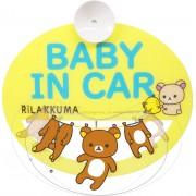 日本 汽車用 RILAKKUMA 鬆弛熊 BABY IN CAR 玻璃吸塑搖擺警示牌