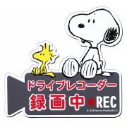 日本 MEIHO 汽車用 SNOOPY REC 錄影中磁石貼