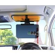日本 MIRAREED 汽車用黑黃雙層太陽擋防強光防防高燈防陽光日夜兩用