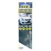 日本 MIRAREED 汽車用擋風玻璃防UV太陽靜電貼
