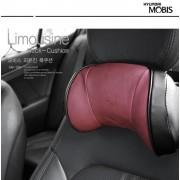 韓國 MOBIS 汽車用頸枕頭枕