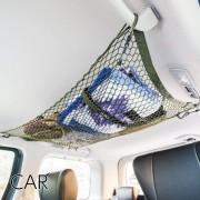 日本 OGC 汽車用尾箱專用彈性網袋雜物袋收納袋橡根袋