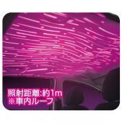 日本 PELLICID 汽車用USB藍光氣氛燈天花燈椅底燈裝飾燈LED流星燈星星燈 --- 粉紅光