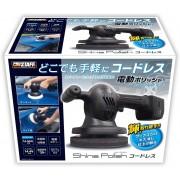 日本 PROSTAFF 汽車用無線打蠟抛光機 --- 震轉式