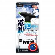 日本 PROSTAFF 無線電池式電動泡泡洗車壺噴霧壼打抱壺洗車機 ( 1L )
