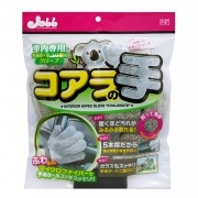 日本 PROSTAFF 汽車用車內專用清潔手套纖維清潔手套