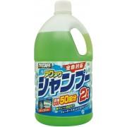 日本 PROSTAFF 2L濃縮中性洗車水車身清潔劑鍍膜車可用 --- 可洗約50台車