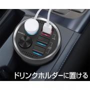 日本 SEIKO 12V 車汽車用杯型點煙器一拖三USB充電器分插杯架