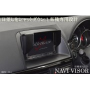 日本 SILKBLAZE 萬事得 MAZDA CX-5 KE#AW/KE#FW 12年13年14年 車機專用遮光罩