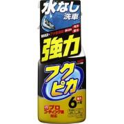 日本製 SOFT99  汽車用速效免水洗車噴蠟水打蠟鍍膜車可用免洗車噴蠟增進版 2.0 (强力驅水型)