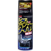 日本製 SOFT99 汽車用輪胎膠質合成皮革樹脂多功能亮澤保護臘