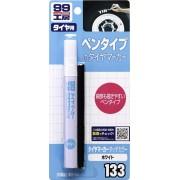 日本製 SOFT99 汽車用輪胎上色筆補色筆裝飾筆