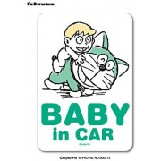 日本製 叮噹 大雄 DORAEMON BABY IN CAR 車上有小童 汽車貼紙