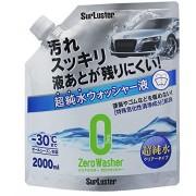 日本製 SURLUSTER 汽車用超純水去污水撥水 ( 2L )