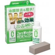 日本製 SURLUSTER 汽車用二合一擋風玻璃油膜去除劑 + 玻璃雨敵