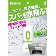 日本製 SURLUSTER 汽車用擋風玻璃專用雨敵撥水劑