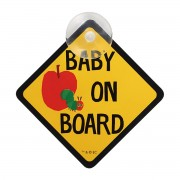 The Very Hungry Caterpillar 好餓的毛毛蟲 汽車用 BABY ON BOARD 車上有嬰兒 警示 吸塑吸盤 ( 黃色 )