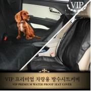 韓國製 VIP 汽車用座椅套寵物墊防水防污墊單座司機位乘各位後座三座